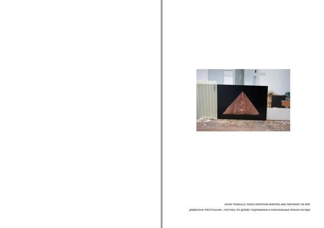 pyramids10kl
